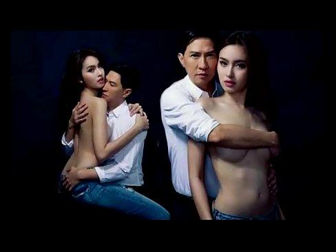 Thai porn 2005