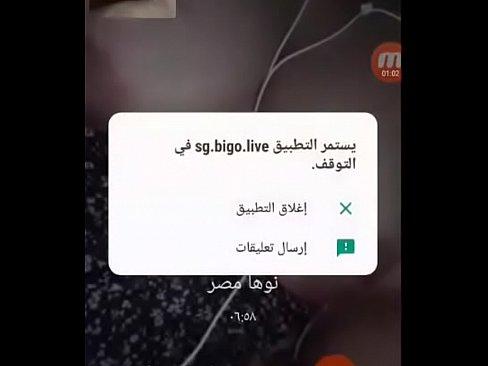 علاء وحورية شراميط البيجو