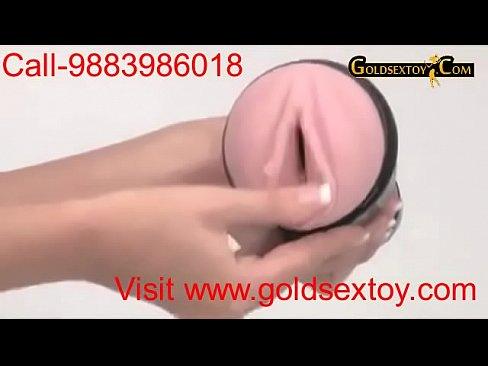 Sex toys for man flesh light